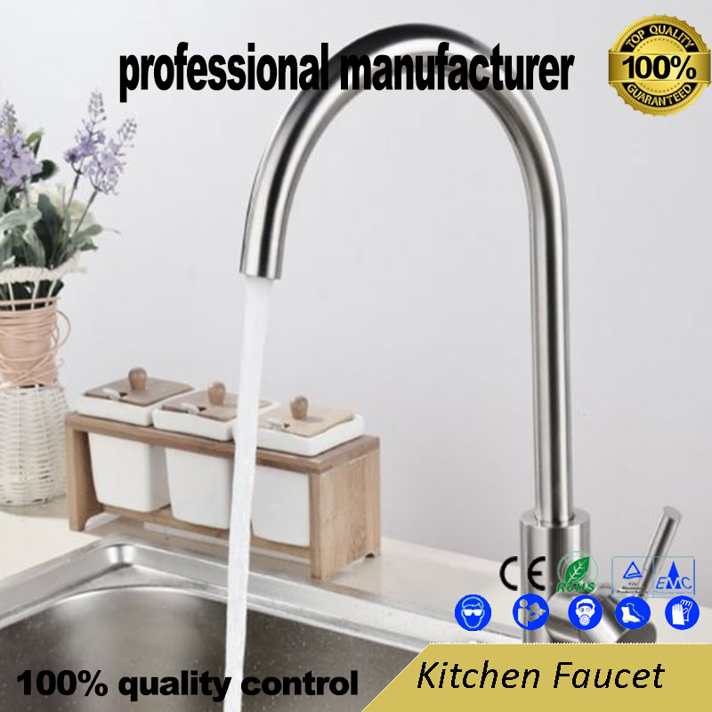 304 Stainless Steel Kitchen Faucet Bathroom Sink Sink Hot And Cold Brushed Stainless Steel Faucet 360 Degree Rotation