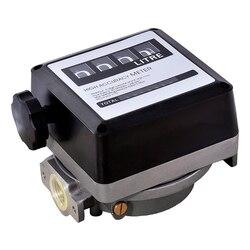 New Arrival FM-120 benzyna przepływomierz cztery cyfrowy licznik przepływomierz oleju napędowego 8-80L / min dokładność 1% 0.05-0.1MPA 25mm