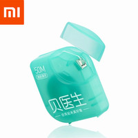 3Pcs 50M/Roll Dental Floss Mint Portable Teeth Flossing Oral Clean Tool Tooth Interdental Caring