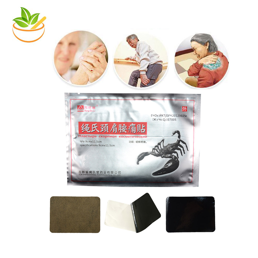 US $18.56 42% OFF|20 Pieces High Heel Spur patch foot plaster Herbal Plaster foot care patch heel spur insoles achilles tendinitis healing plaster in