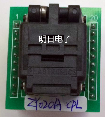 Free Shipping     ZY020A Programmer Programming Adapter