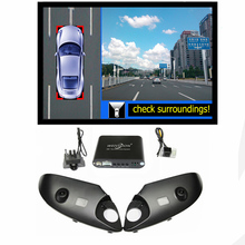 WEIVISION 360 Degree Bird View Panorama System, Car DVR Recording, surround view system for Toyota Prado, Land Cruiser
