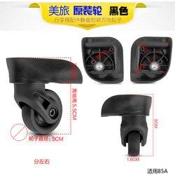 Wheel Trolley Accessories Universal Wheel Travel Box Repair Replacement Password Lock Handle maintain password luggage suitcase