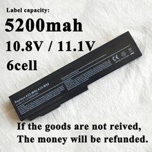 Laptop Batterie Für Asus N43 X55 X57 A32 H36 G50 G51 G60 M50VM n61da N61w N53JQ N53DA N52A N52D N52F N52J n52S N52V N53D N53E
