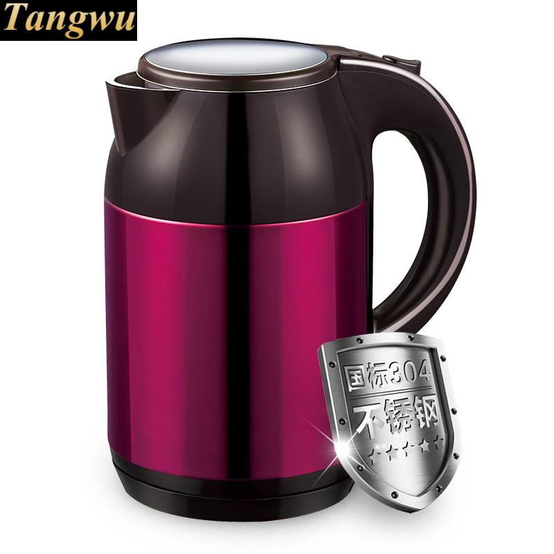 Electric kettle 304 stainless steel 1.7 litre