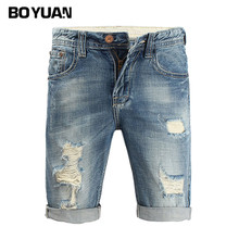 BOYUAN Men's Jeans Homme Casual Male Shorts Mens Jean Shorts 2017 Summer Shorts Men Ripped Hole Fashion Denim Jeans Short 227