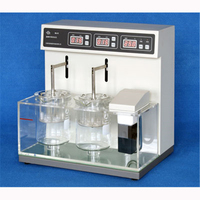 New Lab Test Tool Tablet Disintegration Disintegration tester BJ 2 aboratory disintegration apparatus 1000ML