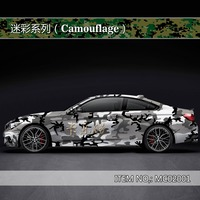 Camouflage custom car sticker bomb Camo Vinyl Wrap Car Wrap With Air Release snowflake bomb sticker Car Body StickerMC020