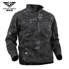 Camouflage Hunting Windproof Jackets