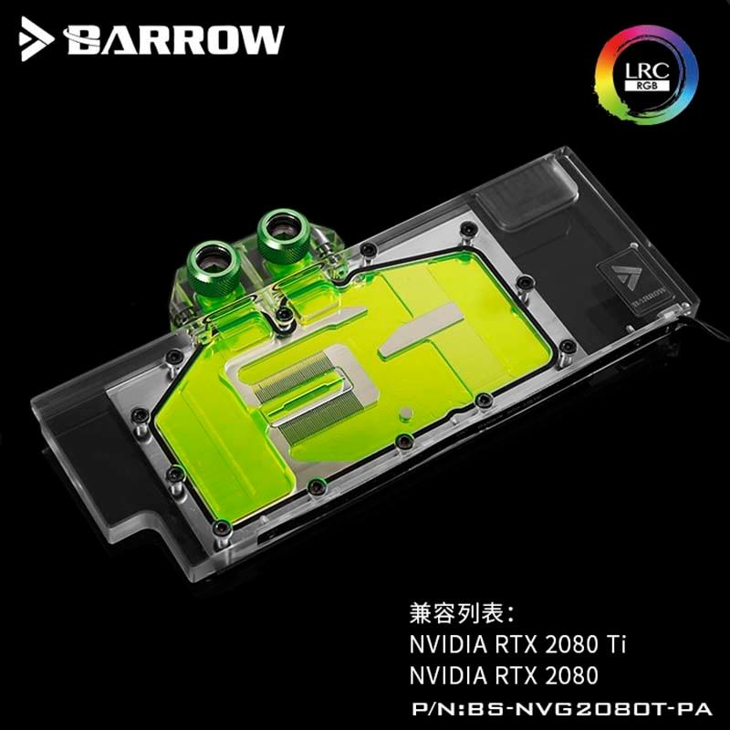 Barrow GPU Water Block for NVIDIA GPU RTX2080Ti 2080 LRC2 0 water cooler