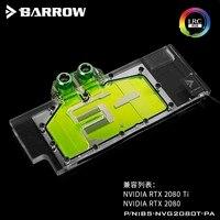 Barrow GPU Water Block for NVIDIA GPU RTX2080Ti/2080 LRC2.0 water cooler