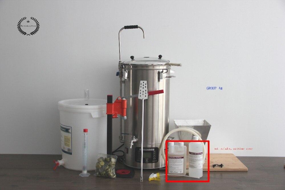 Brassage à la maison avec d'autres équipements