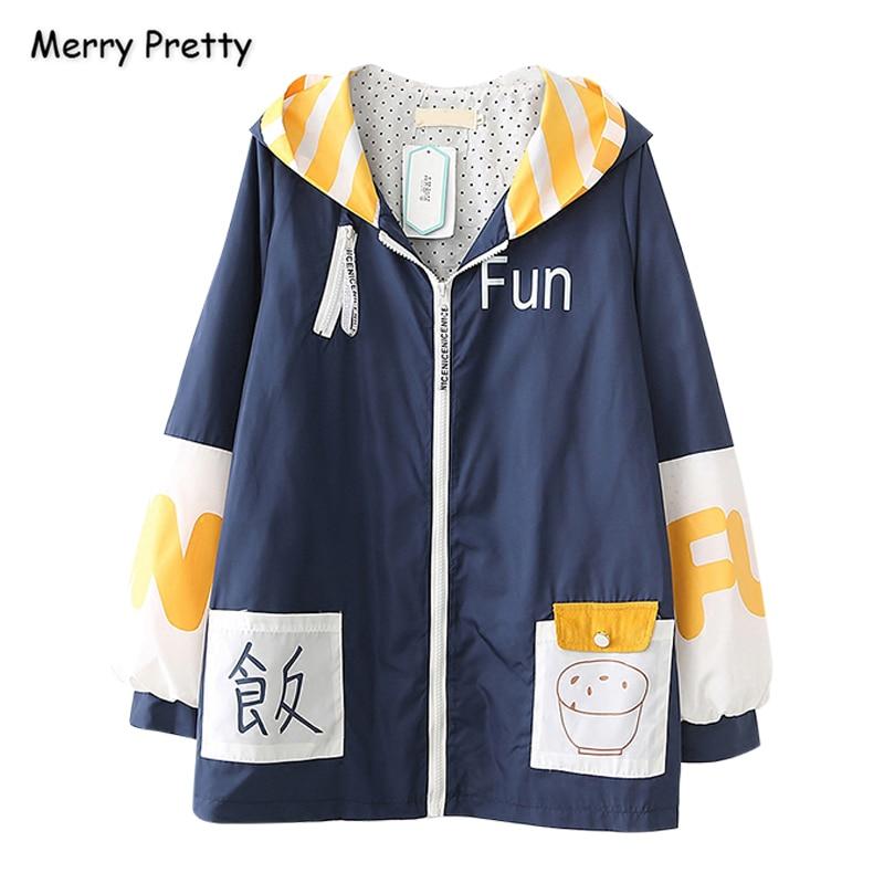 Merry Pretty Women Cartoon Print Fun   Basic     Jackets   2019 Boys Girls Autumn Winter Zippers   Jacket   Coat Casual Loose Outerwear Coat