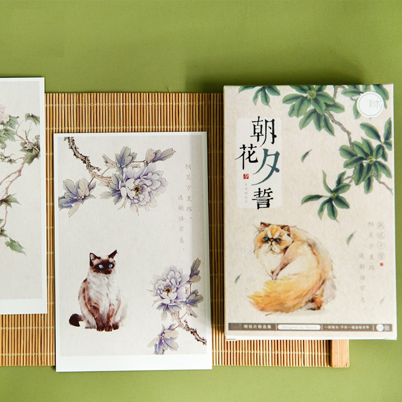 30 Sheets/Set Novelty Flower And Cat Postcard Greeting Card Birthday Gift Card Message Card Stationery
