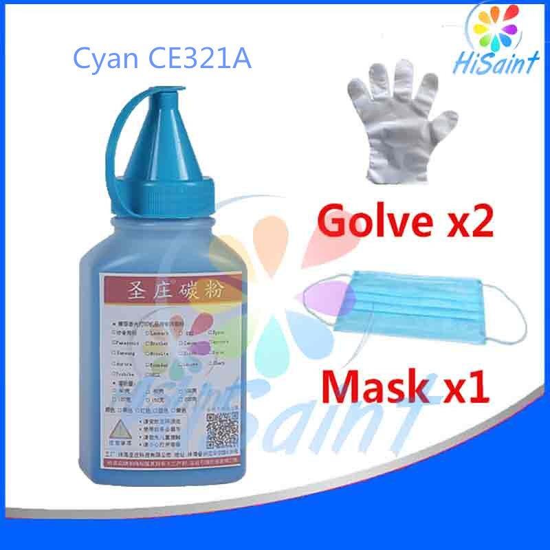 Für hp 321 ce321a tonerpulver neue für hp color laserjet cm1415fn mfp/cm1415fnw...