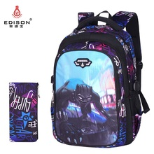 Edison School Bag Childrens Ultra Light Weight Loss And Tear resistant Backpack Black Panther large School Backpack