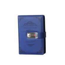 レトロ文房具議題用品生徒の学校のオフィスビジネスヴィンテージギフト糸インストールパスワードノートブックロック日記