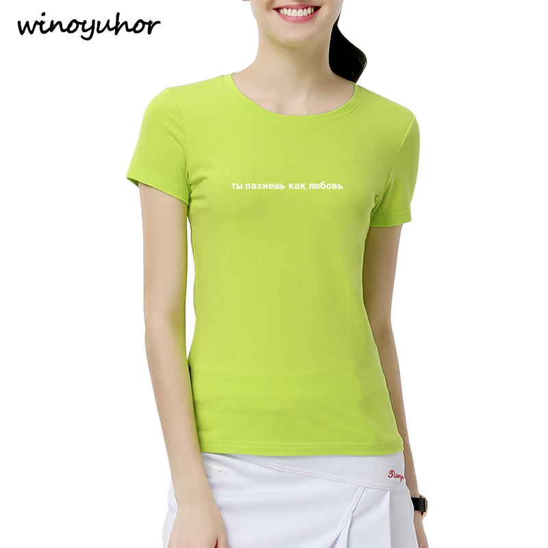 Fashion Summer T Shirt Women Tops Russian Letter Print Funny Kawaii T shirt Female Short Sleeve Tees Camisetas Tshirt in T Shirts from Women 39 s Clothing