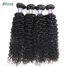 ALLove Kinky Curly Human Hair Weave Brazilian Hair Weave Bundles Natural Color 8-28inch Hair Extensions Non Remy Hair Bundles