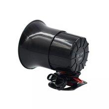 Аксессуары для модификации мотоцикла, супер звуковой сигнал, трехтональный громкоговоритель 12 В/30 Вт, динамик