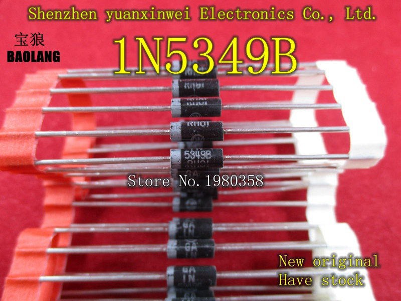 Free Shipping 50pcs 1N5349B IN5349B Zener Diode 12V 5W DO-15 IN5349