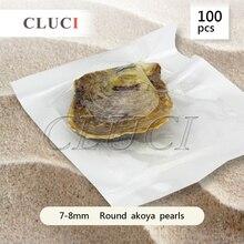 Interesante regalo 100 unids 7-8mm ronda akoya perla en la ostra con el envasado al vacío