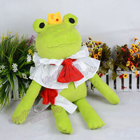 2016 The Trainer And His Royal Highness, The Prince Frog Plush Toy 66cm