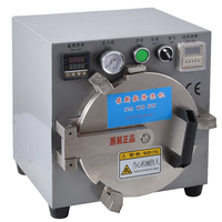High Pressure Mini Autoclave LCD Air Bubble Remover Machine for Glass Refurbishment 800W 110V/220V Optional