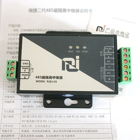 RS485 Repeater Amplifying Serial Port Server Communication Industrial Level Conversion Controller PLC|Power Tool Accessories| |  - title=