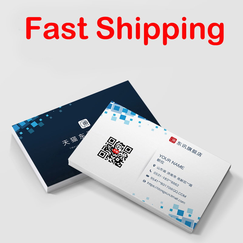 Free Printing Paper Business Card Custom Printing 300gsm Paper Cards with Double-Sided Custom Logo P