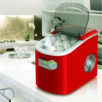 220V Mini Electric Round Ice Maker Automatic Ice Machine For Travel Milktea Shop Household Or Commercial