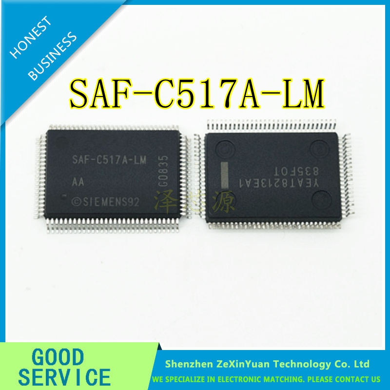 2PCS/LOT SAF-C517A-LM SAF-C517A SAF-C517 QFP Best Quality