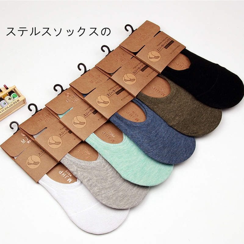 3Pair Lot US 1 28 Pair Hot Sale New High Quality Cotton Mens Socks Silicone Anti