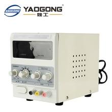 1502DD 15V Yaogong current