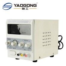 Yaogong 1502DD Лидер продаж пункт 15 В 2A AC к DC питания регулируемый ток для мобильного телефона ремонт