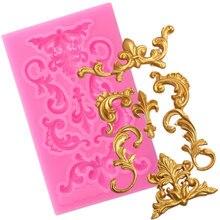 Sugarcraft винтажные рельефные формочки, силиконовая форма для прокрутки, помадки, инструменты для украшения торта, конфетная форма для шоколадной мастики