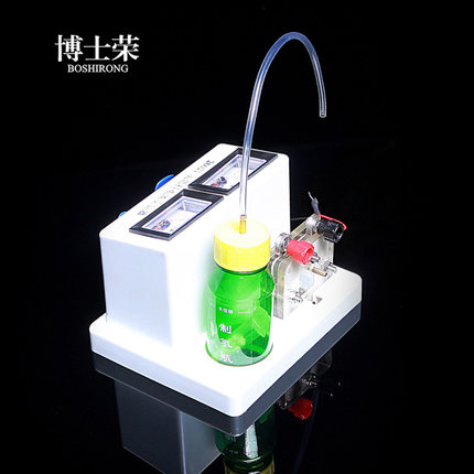 Water Electrolysis Hydrogen Fuel Cell Experimental Apparatus Hydrogen Fuel Demonstrator Free Shipping