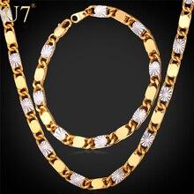Etíope u7 dos tonos chapado en oro conjunto de joyas de moda al por mayor chapado en oro conjunto de collar pulsera para hombres joyería s703
