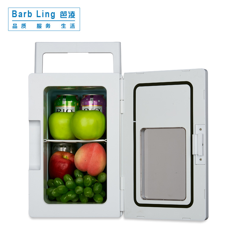 10L Mini Portable Car Refrigerator Double Layer Design Refrigeration Heating Two In One Low Noise Energy Saving Mini Fridge10L Mini Portable Car Refrigerator Double Layer Design Refrigeration Heating Two In One Low Noise Energy Saving Mini Fridge
