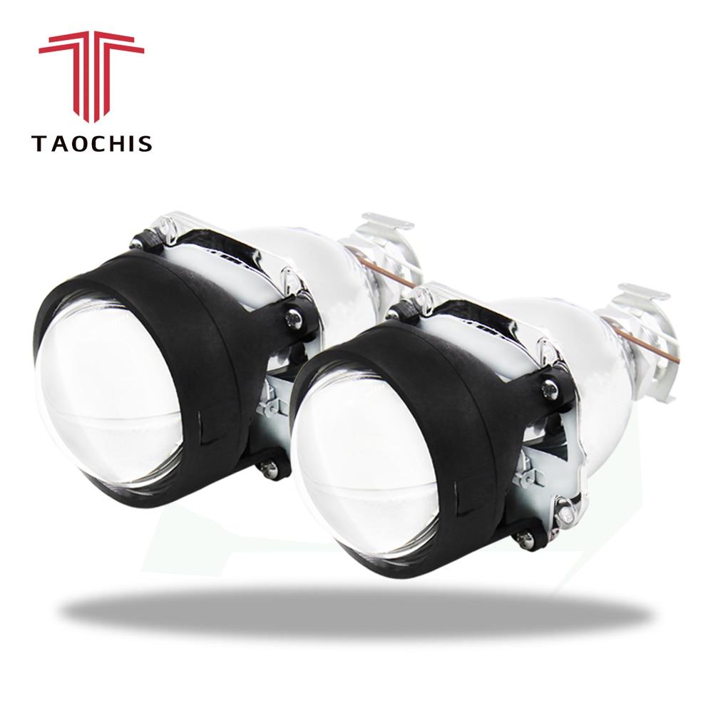 TAOCHIS 3.0 projector lensTAOCHIS 3.0 projector lens