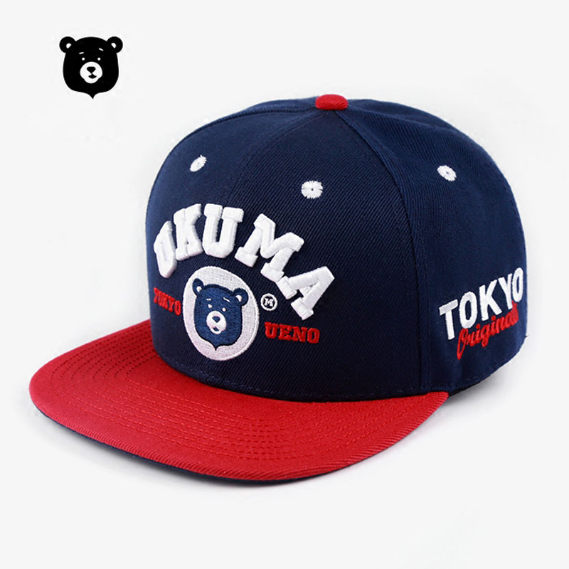 ФОТО Tokyo Ukuma Bear Cap Unisex Best Quality Baseball Cap Snapback Casual Gay Bear Caps Fashion Hip-Hop Hat Circumference: 57-63 cm