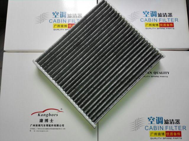Para lexus GS II LS RX HS LX GX 2005-2009 automotriz carbón activado filtro de aire filtro de aire del coche