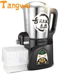 Bean curd soybean milk machine automatic home stainless steel precision temperature control soybean milk machine