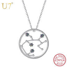 U7 925 Sterling Silver Sagittarius Zodiac Necklaces &Pendants Constellation Jewelry Accessories For Men/Women Birthday Gift SC79(China)