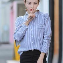 Fashion Striped Female Blouse Shirt 2017 New Turn-down Collar Pockets Long Sleeve Slim Women Blouses Tops Red Blue Chiffon Shirt