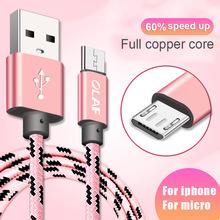 OLAF 1m/2m/3m Micro USB Cable For samsung xiaomi huawei Fast