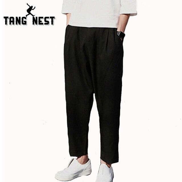 Мода Шаровары Мужчины 2017 Новое Объявление Свободные Повседневные Брюки Мужчины Популярные Прохладный Сплошной Цвет Брюки Pantalon Homme MKX1007