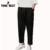 Pantalones Harem de moda Masculina 2017 Nuevo Listado Sueltos Pantalones Casuales Hombres Populares Fresco Color Sólido Pantalones Pantalon Homme MKX1007