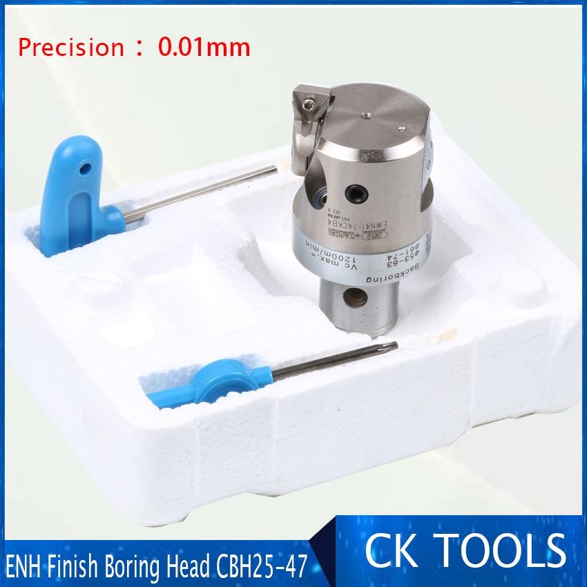 alibaba adjustable 0 005 finish EW CBH 25 47 Boring head 0 005mm Grade increase CNC