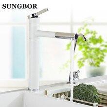 Белый роспись выдвижной кухонный кран для ванной смеситель раковина кран горячей и холодной воды 360 градусов Поворот CF-9122R